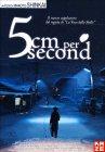 5 Cm Per Second - DVD Makoto Shinkai