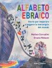 Alfabeto Ebraico (eBook) Matteo Corradini, Grazia Nidasio