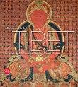 Alla Scoperta del Tibet Deborah Klimburg-Salter