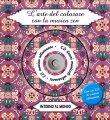 L'Arte del Colorare con la Musica Zen - Intorno al Mondo