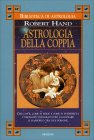 Astrologia della Coppia