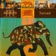 Musafir - Barsaat / Blue Flame