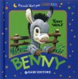 Benny Tony Wolf