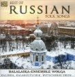 Best of Russian Folk Songs Balalaika Ensemble Wolga