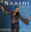 Best of Saaidi Hossam Ramzy
