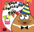 Buon Compleanno Pou - Libro di Paul Salame