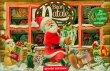 Buon Natale - Tony Wolf, Anna Casalis