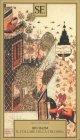 Il Collare della Colomba Ibn Hazm