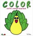 Color Frutta e Verdura Divertente - Verde