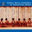 Corea - Korea - Ensemble of Traditional Music