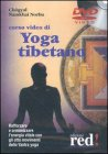 Corso video di Yoga Tibetano