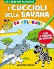 I Cuccioli della Savana da Colorare Marga Biazzi