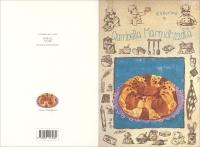 Cakecard - Ciambella Marmorizzata