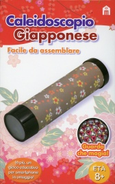 Caleidoscopio Giapponese Salani Editore