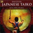 Discover Japanese Taiko Arc Music