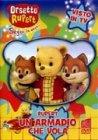 Rupert - Un Armadio che Vola - DVD