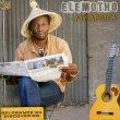 My Africa Elemotho