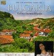 The Enchanting Voice of Bulgaria Galina Durmushliyska