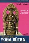 L'Essenza degli Yoga Sutra B. K. S. Iyengar