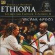 Ethiopia Gabriella Ghermandi