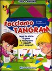 Facciamo Tangram!