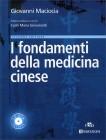 Fondamenti della Medicina Cinese Giovanni Maciocia