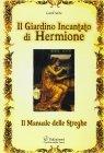 Il Giardino Incantato di Hermione