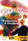 Giocoliere Anche Tu - DVD Marco Polci Valentina Gatti Mirko Marcolini