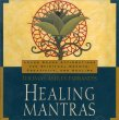 Healing Mantras Thomas Ashley-Farrand