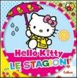 Hello Kitty - Le Stagioni
