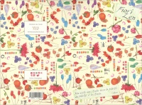 Happycard - Fiori Zen
