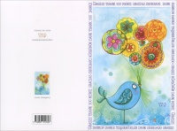 Happycard - Grazie Uccellino