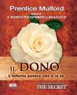 Il Dono (eBook)