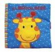 Il Libro del Beb� - Giraffa