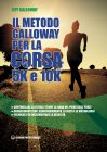 Il Metodo Galloway per la Corsa 5K e 10K eBook