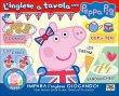 L'Inglese a Tavola con Peppa Pig Pon Pon Edizioni