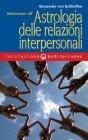 Iniziazione all'Astrologia delle Relazioni Interpersonali eBook