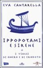 Ippopotami e Sirene - Eva Cantarella