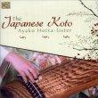 The Japanese Koto Ayako Hotta Lister