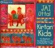 Kirtan Kids Jai Uttal