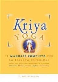 Kriya Yoga - eBook Kriyacharya Jayadev Jaerschky