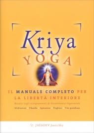 Kriya Yoga Jayadev Jaerschky