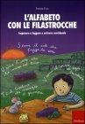 L'alfabeto Con Le Filastrocche - Patrizia Fiori