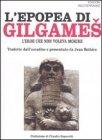 L'Epopea di Gilgames