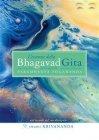 L'Essenza della Bhagavad Gita (eBook)