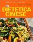 La Dietetica Cinese