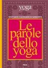 Le Parole dello Yoga (eBook) Yoga Journal Italia