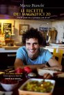 Le Ricette dei Magnifici 20 (eBook) Marco Bianchi