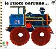 Le Ruote Corrono... Alberto Michelini, Giovanna Mantegazza