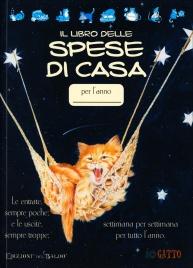 Io Gatto - Il Libro delle Spese di Casa per l'Anno